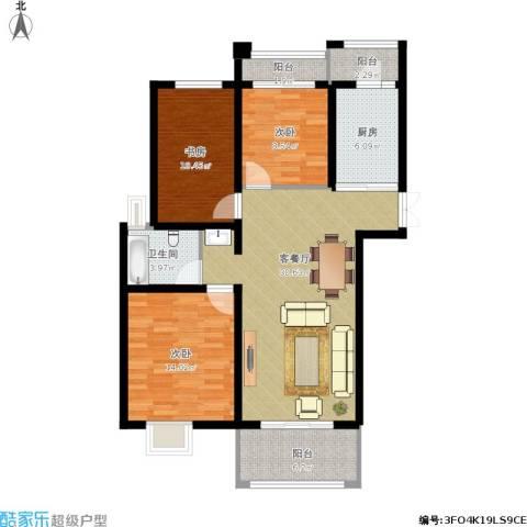 凤凰和美3室1厅1卫1厨121.00㎡户型图