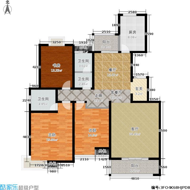 山水泉城140.33㎡二期 三室两厅两卫户型3室2厅2卫