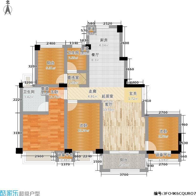 上城国际112m2户型3室2卫