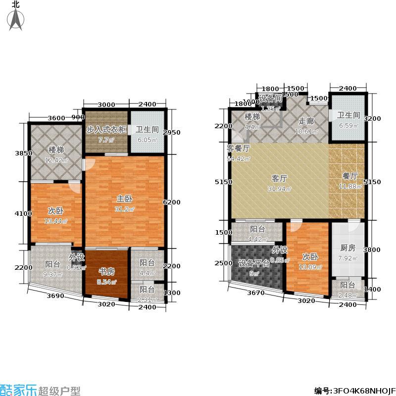 山水泉城220.94㎡N1户型4室2厅2卫