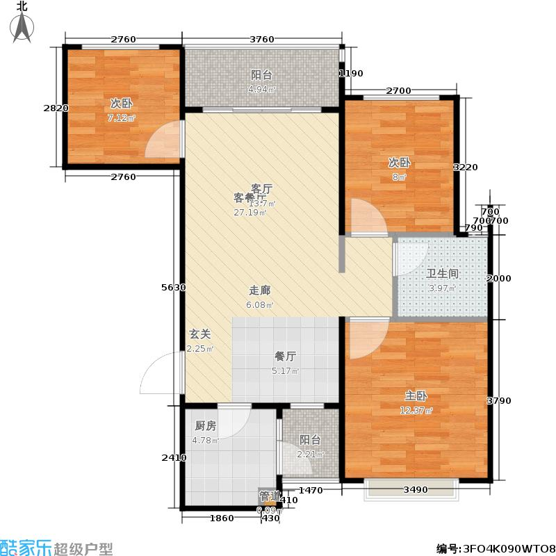 恒大绿洲101.60㎡11-14号楼2单元三室户型