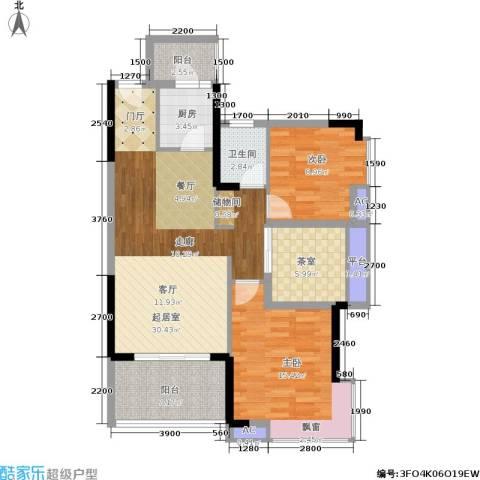 碧河花园2室0厅1卫1厨113.00㎡户型图