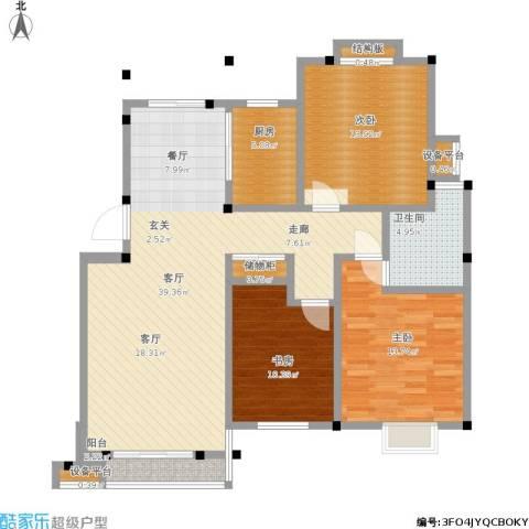 新安花苑3室1厅1卫1厨131.00㎡户型图