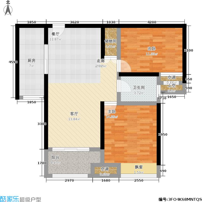 中海国际社区95.00㎡18号楼两室两厅一卫户型2室2厅1卫