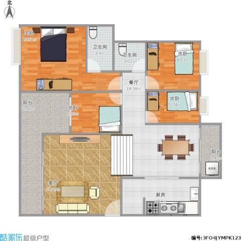 中澳新城御湖居4室2厅2卫1厨150.00㎡户型图