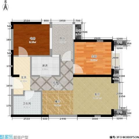 东方米兰2室1厅1卫1厨77.00㎡户型图