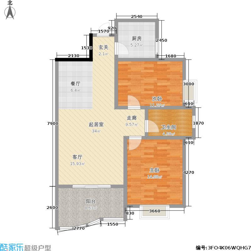 汉口中心嘉园户型