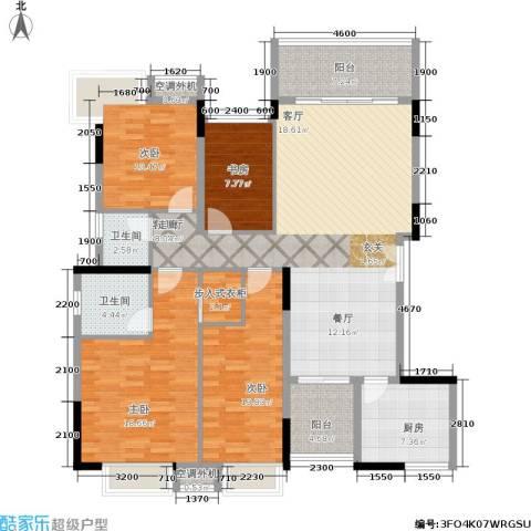 半山溪谷E墅4室1厅2卫1厨144.00㎡户型图