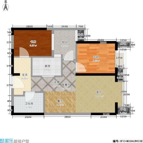东方米兰2室1厅1卫1厨70.00㎡户型图