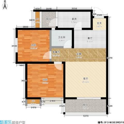 �灞新城2室1厅1卫1厨82.00㎡户型图
