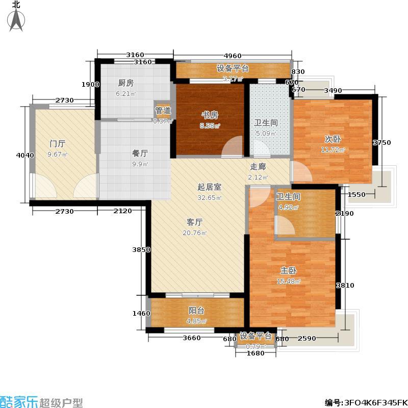 华润置地中央公园117.00㎡华润置地中央公园户型图馥景香邸3室2厅2卫(7/10张)户型3室2厅2卫