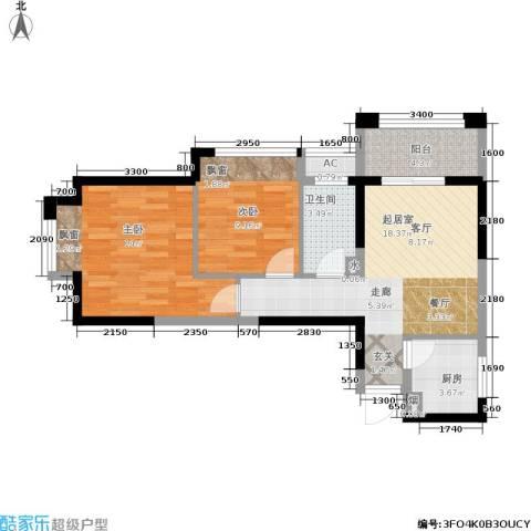 大明宫逸居2室0厅1卫1厨62.79㎡户型图