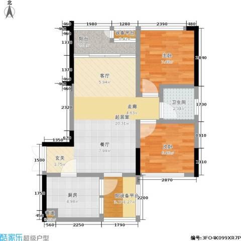 华宇老街印象2室0厅1卫1厨56.23㎡户型图