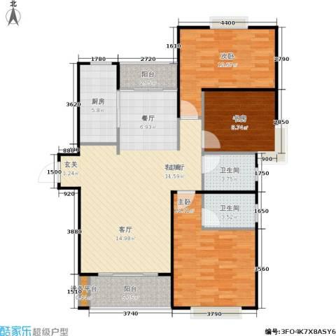 滨湖品阁3室1厅2卫1厨125.00㎡户型图