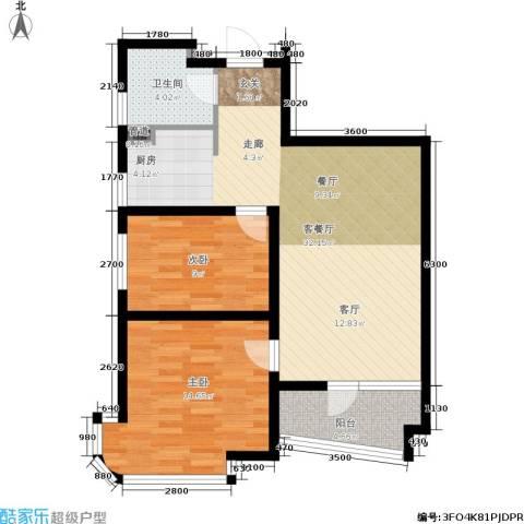 文华园2室1厅1卫0厨93.00㎡户型图