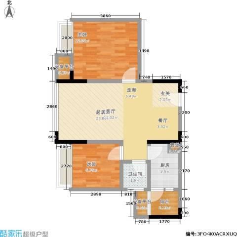 华宇老街印象2室0厅1卫1厨59.98㎡户型图