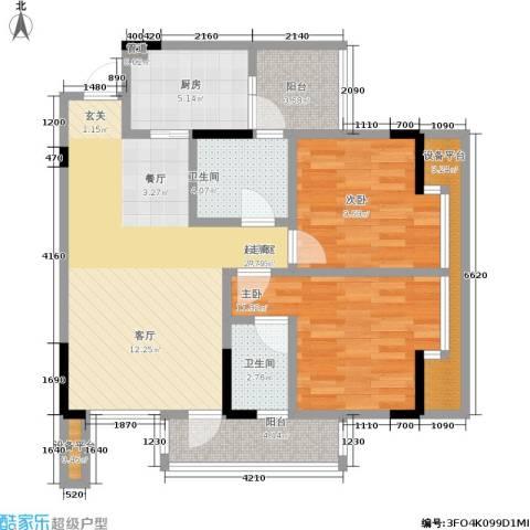 天下城2室0厅2卫1厨101.00㎡户型图