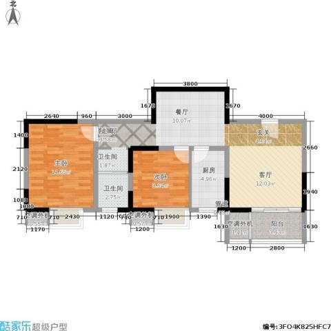 香港映象2室1厅1卫1厨87.00㎡户型图