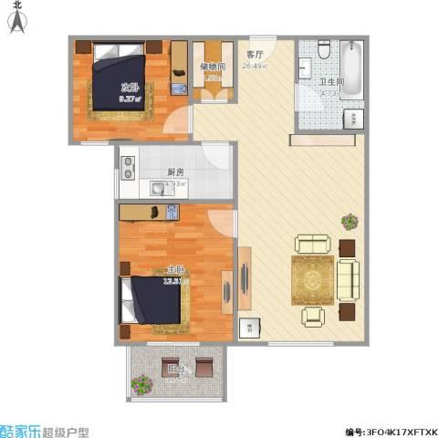 京润现代城2室1厅1卫1厨110.00㎡户型图