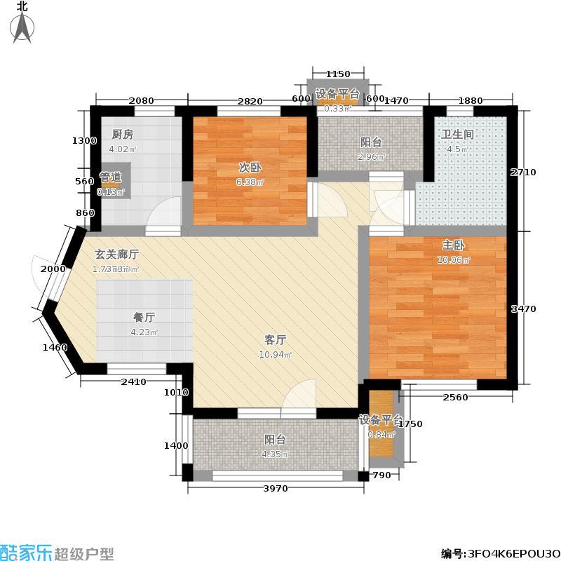 龙阳1号86.00㎡炫彩卡特兰户型2室2厅1卫
