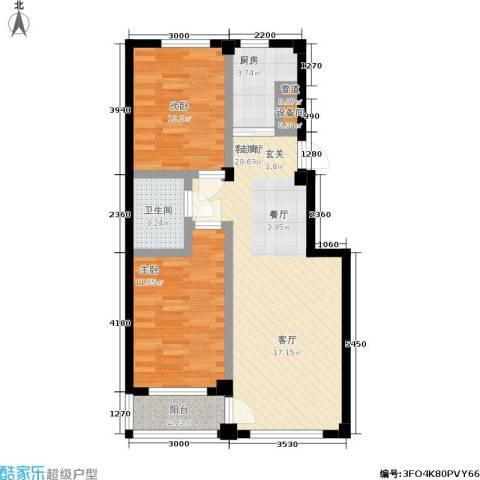 中瀛臻堡2室1厅1卫1厨69.02㎡户型图