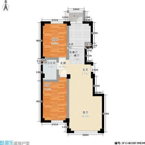 中瀛臻堡2室1厅1卫1厨70.58㎡户型图
