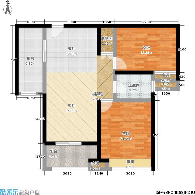 中海国际社区95.00㎡颐景华园 两室两厅一卫户型2室2厅1卫