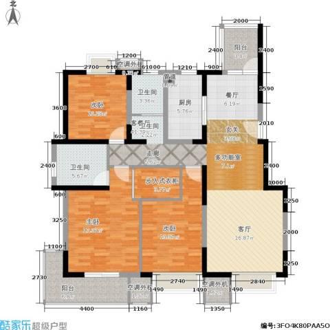 香港映象3室1厅2卫1厨136.00㎡户型图