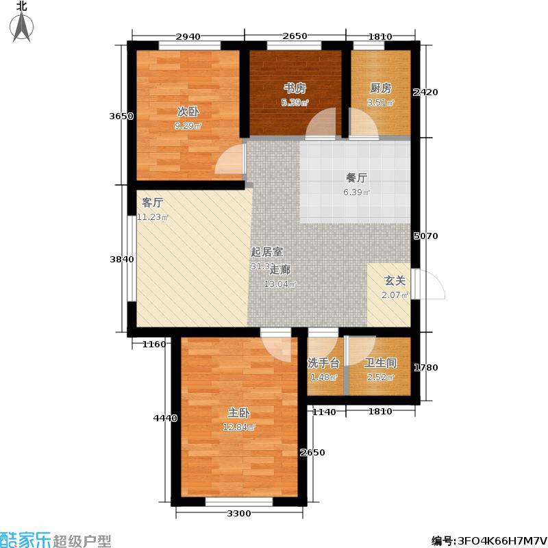 枣园万象86.00㎡C2二室二厅一卫户型2室2厅1卫