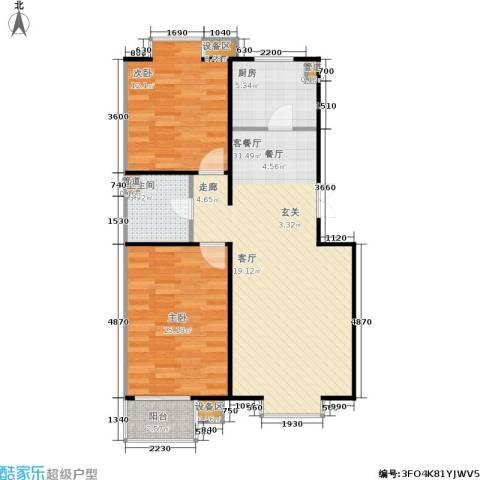 京鲁山庄2室1厅1卫1厨97.00㎡户型图