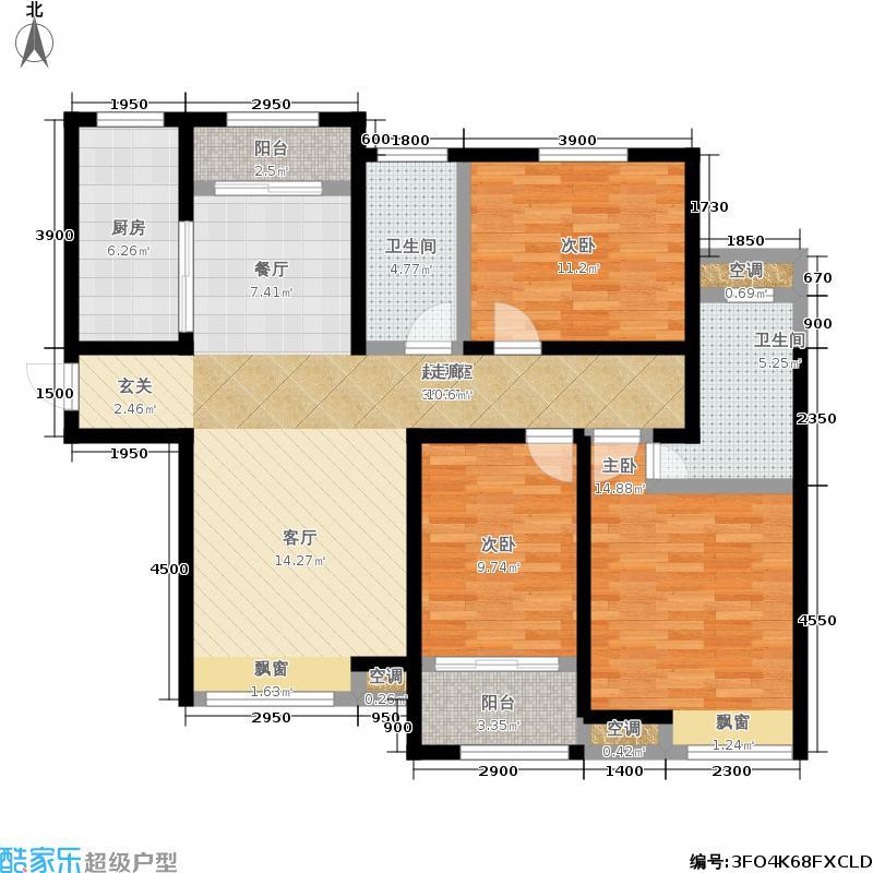 中海国际社区125.00㎡13号楼 三室两厅两卫户型3室2厅2卫