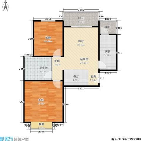 金色花语城2室0厅1卫1厨94.00㎡户型图