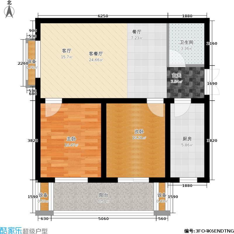 中环国际公寓63.93㎡2号楼D户型2室2厅1卫