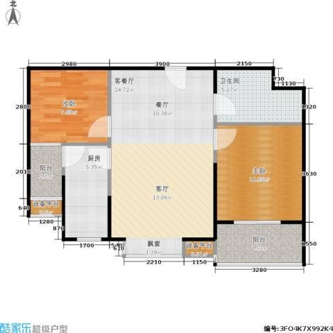 万国远鉴名筑2室1厅1卫1厨81.00㎡户型图