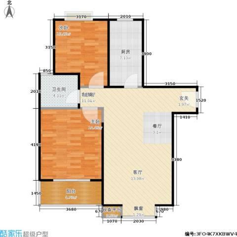 万国远鉴名筑2室1厅1卫1厨90.00㎡户型图