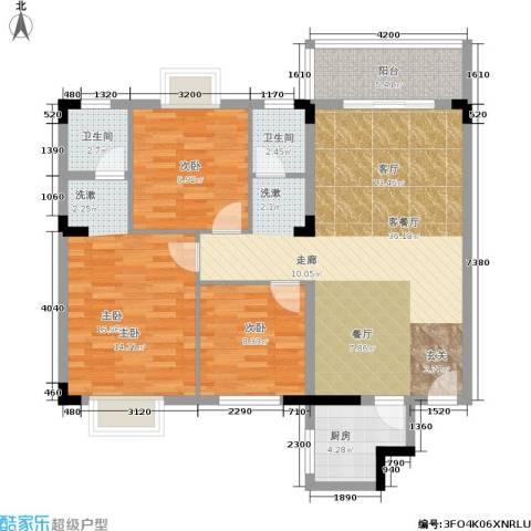 御景名苑3室1厅2卫1厨112.00㎡户型图