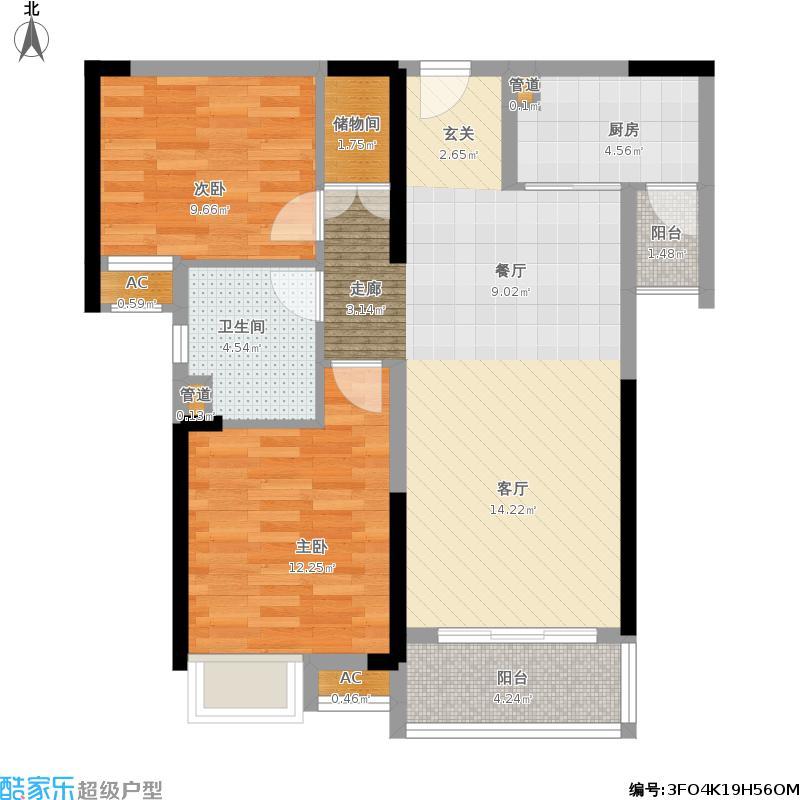 东郡B区A户型两房两厅