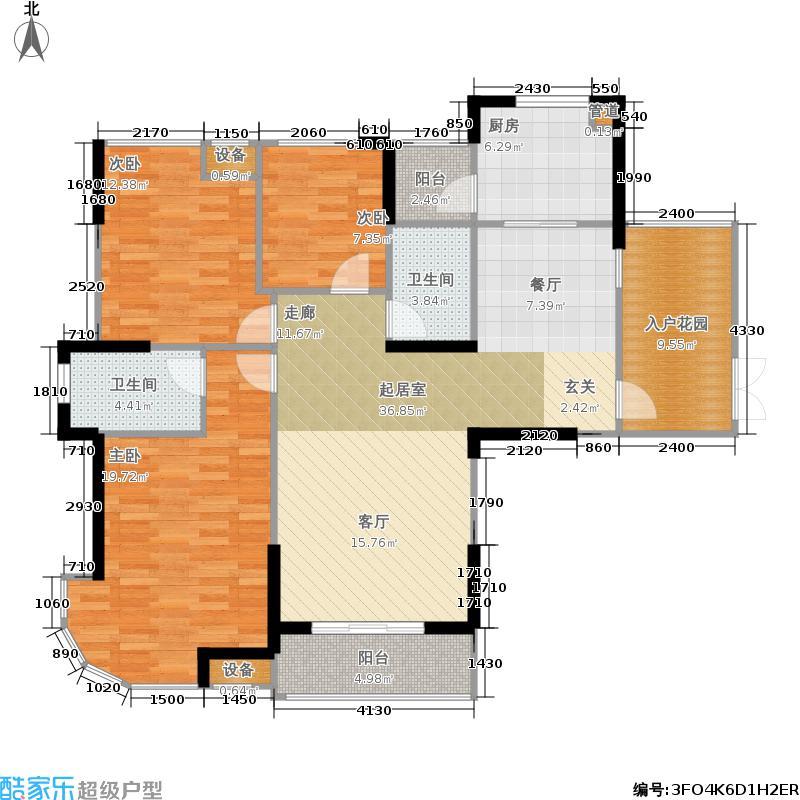 海洲景秀世家126.07㎡海洲景秀世家户型图美院三室两厅两卫(1/3张)户型3室2厅2卫