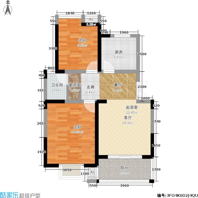 墨荷名邸83.00㎡2室2厅1卫 共83平米户型2室2厅1卫