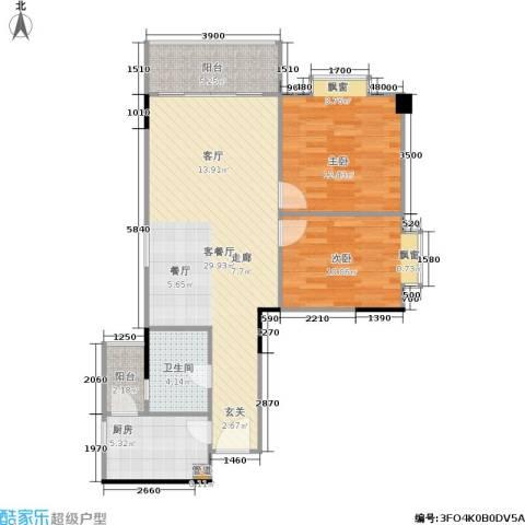 橡树园2室1厅1卫1厨75.15㎡户型图