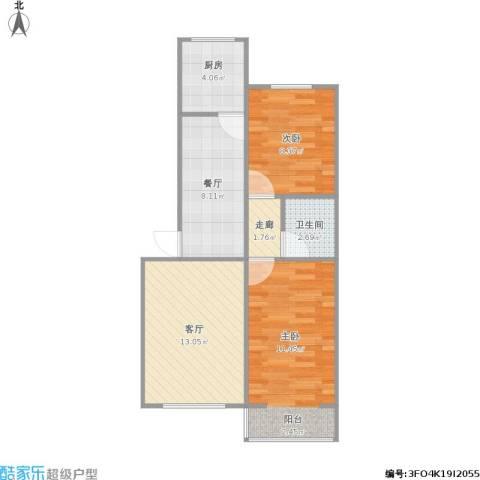 教委宿舍(向阳大街)1室2厅1卫1厨71.00㎡户型图