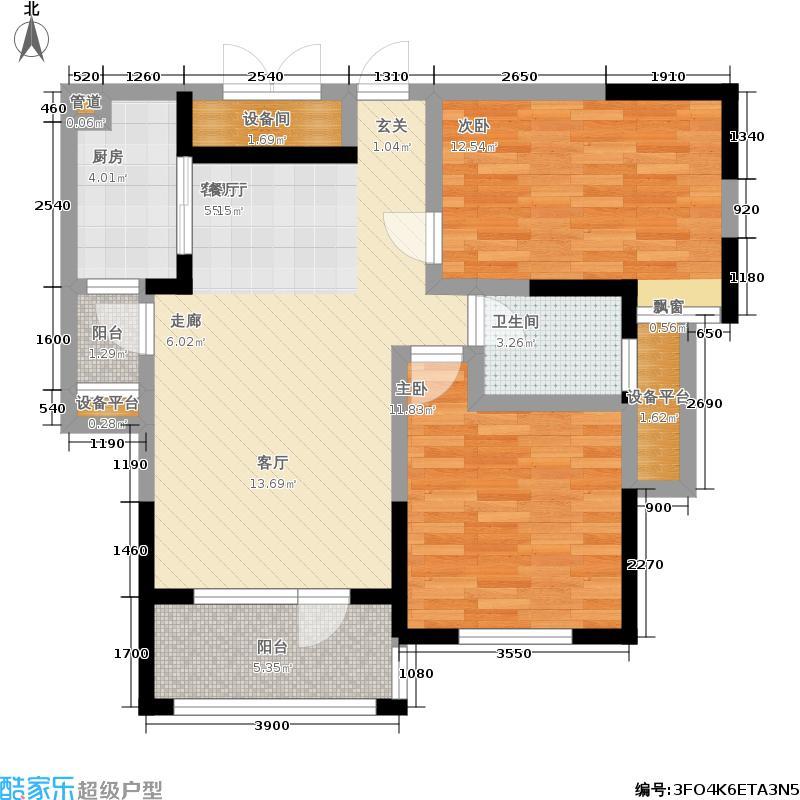 龙阳1号89.00㎡龙阳1号1-3a-2户型2室2厅1卫1厨户型2室2厅1卫