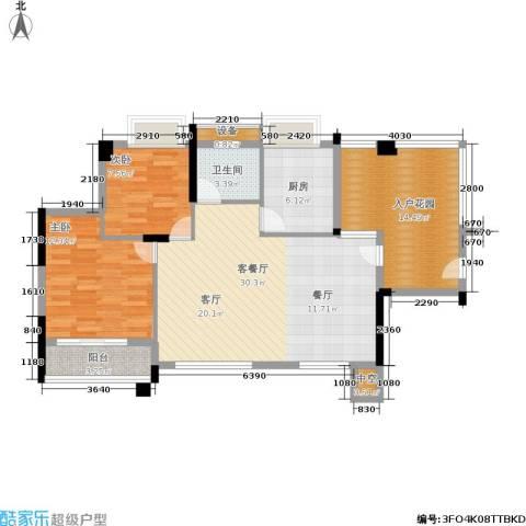 顺联新城花园2室1厅1卫1厨89.28㎡户型图