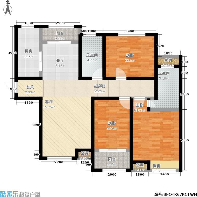 中海国际社区125.00㎡17号楼 三室两厅两卫户型3室2厅2卫