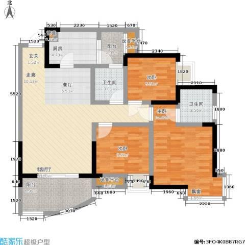 新城丽园3室1厅2卫1厨119.00㎡户型图