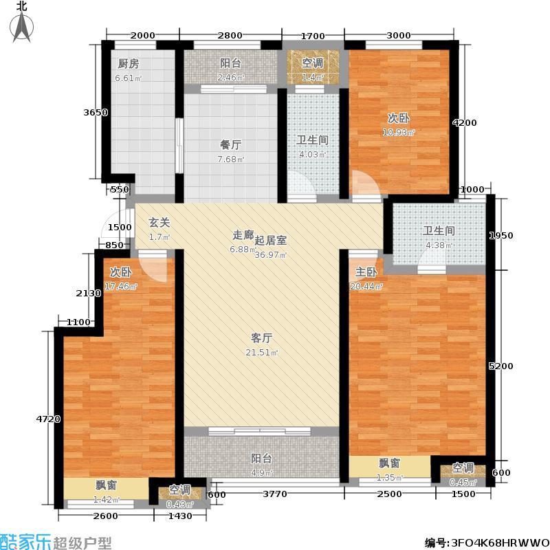 中海国际社区143.00㎡4号楼 三室两厅两卫户型3室2厅2卫