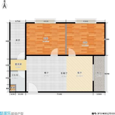 颐美会现代城2室1厅1卫1厨80.00㎡户型图