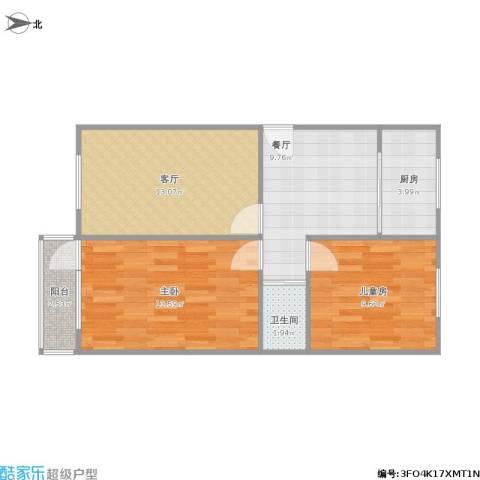 红居南街2室2厅1卫1厨74.00㎡户型图