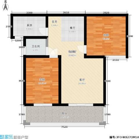 长泰豪园2室1厅1卫1厨110.00㎡户型图