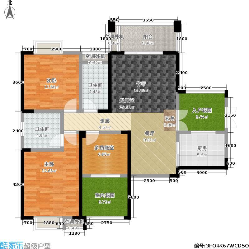 世方水岸126.69㎡三房二厅户型3室2厅1卫
